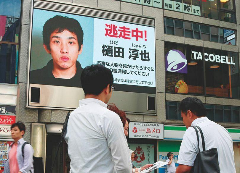 「大阪腐警」今年13人逮捕の超異常事態 容疑者逃走の失態だけじゃない