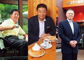 昭和レトロな喫茶店がなぜ、続々復活中なのか?【1】