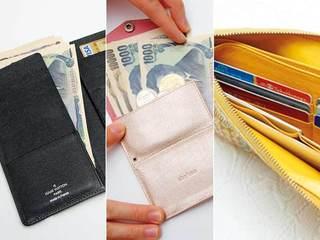 稼ぐ人の、金運がUPするお財布の整え方