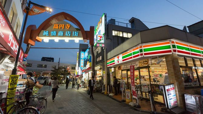 高円寺純情商店街にあるセブンイレブン