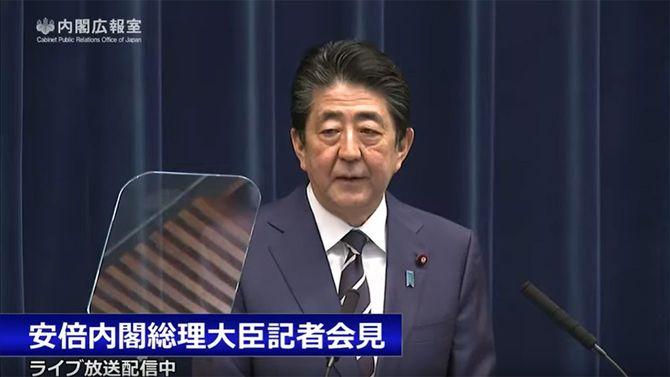 2月29日、内閣広報室は安倍内閣総理大臣記者会見をライブ配信
