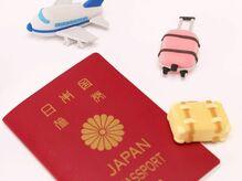 海外の「旅行予約サイト」を利用するときの注意点