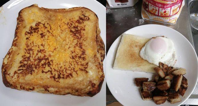 Aさんのある日の食事。たまのぜいたくはフレンチトーストや目玉焼きだ。