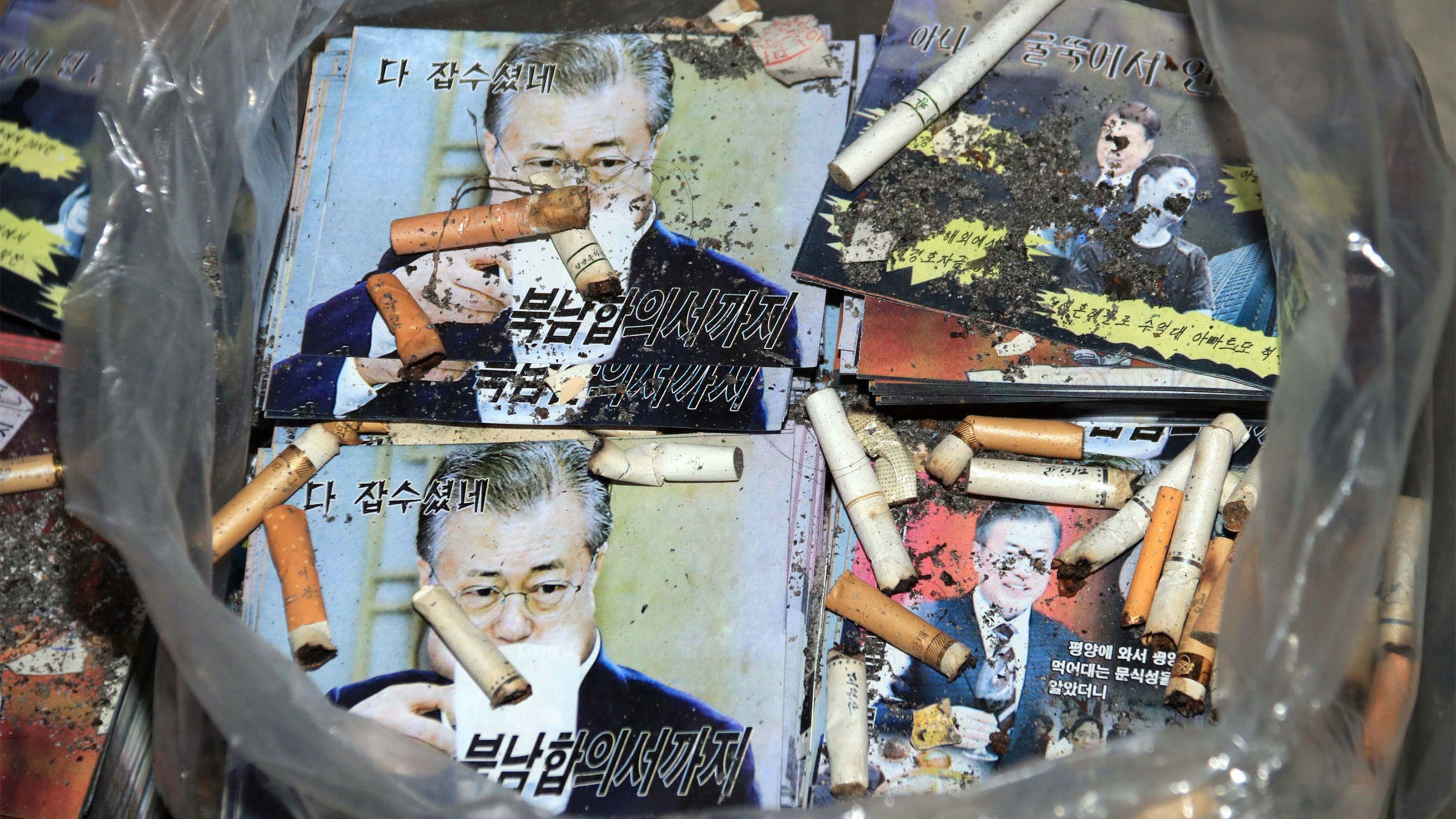 ピンチ 韓国 経済