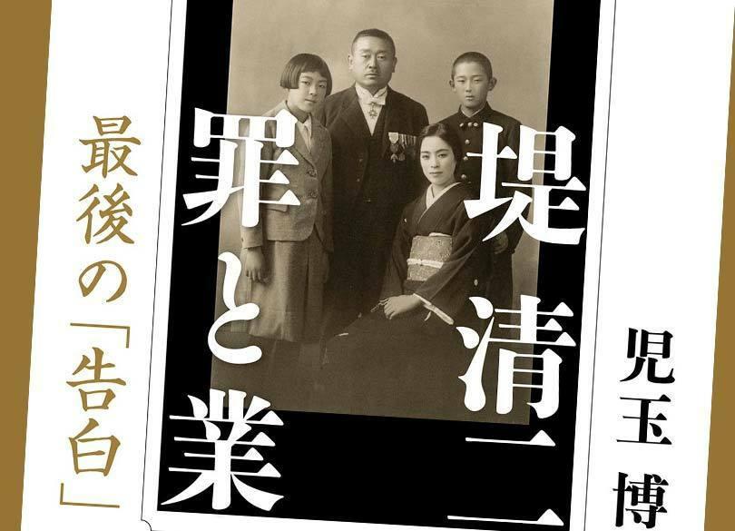 セゾン創業者・堤清二が語った「西武王国」愛憎劇の一部始終