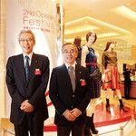 高島屋大阪店は9月に第二期の改装を終え、増床オープン。常務取締役で店長の増山裕氏(左)と副店長の高山俊三氏。