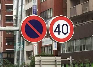 なぜ「40代は最も危険な年代」なのか
