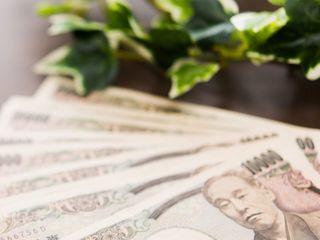 ボーナス貯金は安全確実「個人向け国債」