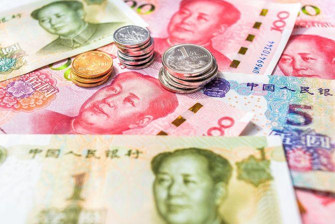中国のお金。公式通貨。