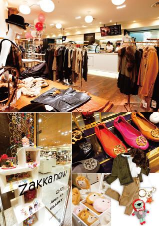 <strong>銀座三越</strong>:9月11日の新生オープン時には2000人が行列、華々しい再出発を切った同店も、大人ガールを意識したフロア構成で勝負に出る。2008年4月に経営統合した三越と伊勢丹の初の大型共同事業だ。3階では、東京ストリート発の商品も多彩に揃え、ブランド名のステータスに頼らず、縦横にショッピングを楽しむ女性たちのリアルな需要に対応。