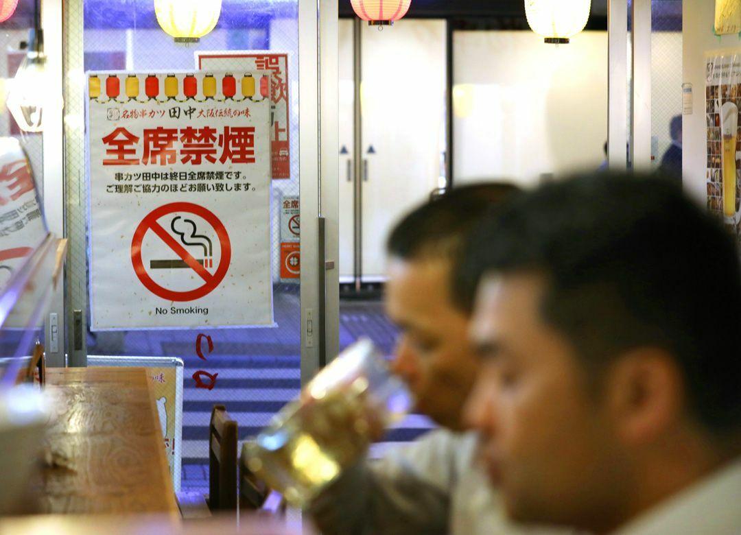 串カツ田中より鳥貴族が客に愛される理由 「全面禁煙」はややマイナスの影響