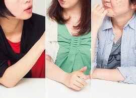 働く30代女子が大放談「女が女を嫌いになる原因」【2】