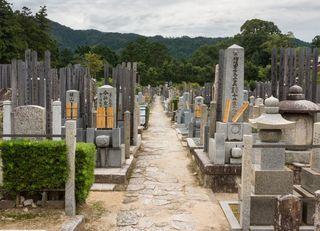 お墓を都心の新しい墓地に移す費用の相場