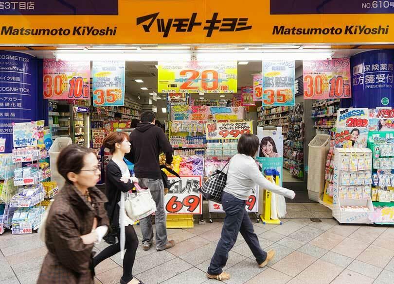 ドラッグストアが「日本最強」である理由 百貨店を上回りコンビニを猛追