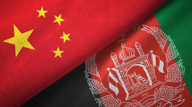 アフガニスタン、中国