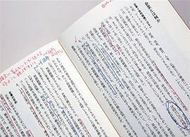 読書とは仮想ディベートだ!