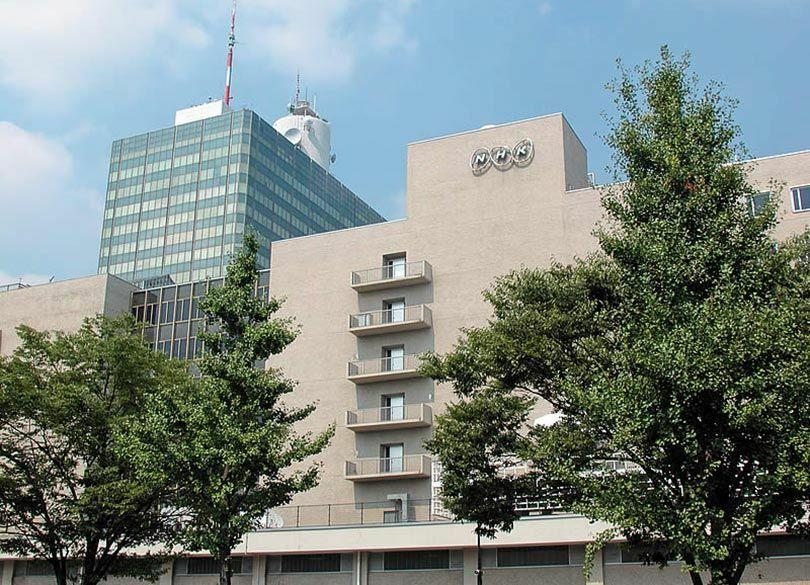 "NHK""テレビがなくても""受信料徴収を検討 2019年からネット同時配信開始"
