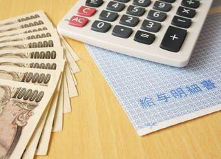 在宅勤務で残業が減る分、給料も減る?