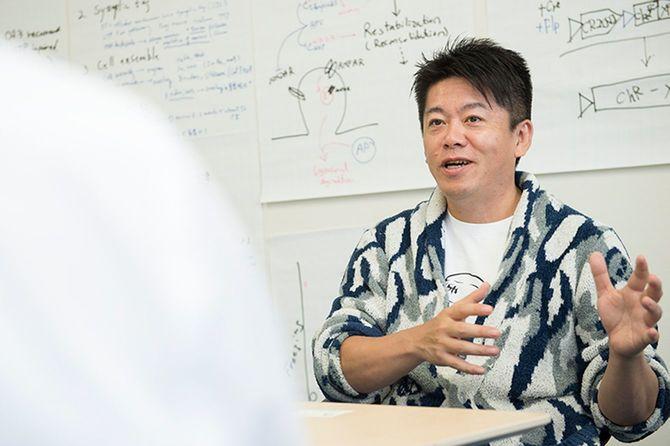 実業家の堀江貴文氏