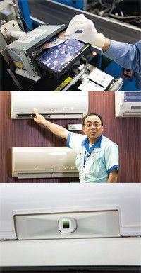 """三田製作所で念入りに出荷検査されるカーナビゲーションシステム(写真上)。「霞ヶ峰には""""見える省エネ""""であるECOモニターが付いています」と静岡製作所の原正一郎所長は語る(写真中)。新・人感ムーブアイは省エネ意識の高まりから2007年発売後、爆発的に売れた(写真下)。"""