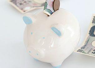 自分年金:個人年金、変額年金、不動産…老後不安撲滅の切り札は