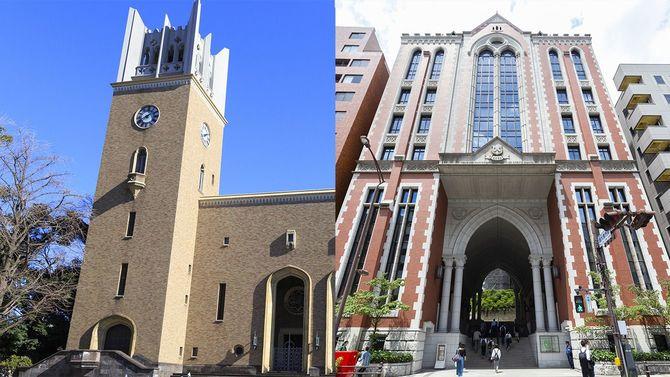 早稲田大学、慶応大学
