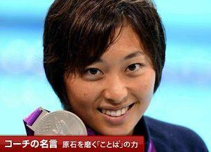 「エースというか、チャレンジャーでありたい」-鈴木聡美