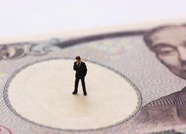 「お金=幸福」という方程式は成り立つか -年収別 幸せ実感調査【1】
