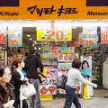 ドラッグストアが「日本最強」である理由