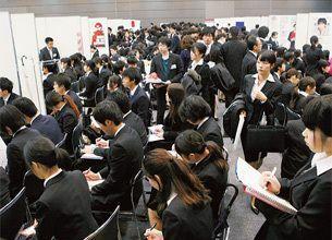ギャップイヤー -日本の就職活動が変わる