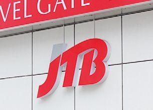 老舗JTBを支持する40代ビジネスマン