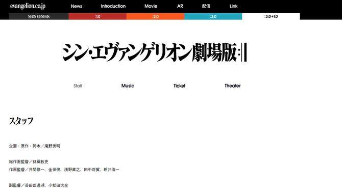 オフィシャルページ