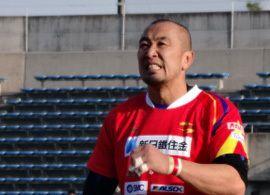 コーチの名言+PLUS 伊藤剛臣