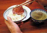 牛タン定食の「美しい食べ方」6ステップ