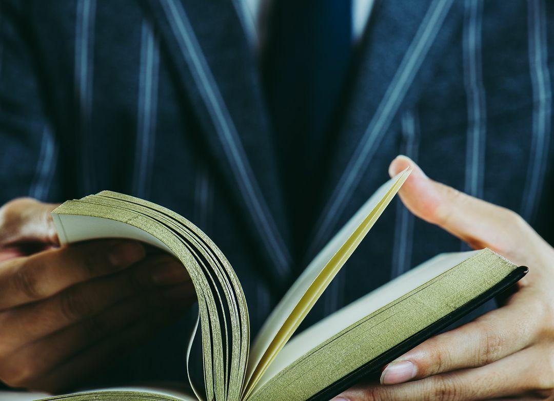 京大首席が実践する興味ない分野の勉強法 「まえがき」と「著者略歴」を熟読