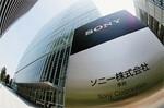 ソニーは、2009年3月期連結決算の営業損失が約2278億円と過去最大の赤字となり、苦境に立たされている。