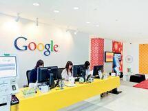 なぜGoogleは、出産してもそんなに働きやすいのか?【後編】