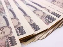 現金は最弱だ! インフレ時代を生き残るためにすべきこと