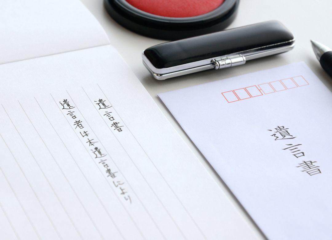 生命保険の受取人「妻=×、配偶者=○」 法律大改正で老後の夫婦関係が激変