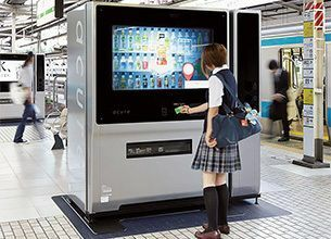 客ごとに商品が変わる「マーケティング自販機」