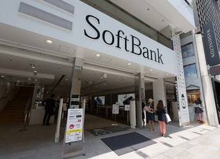 有利子負債15兆円 ソフトバンクの行く末