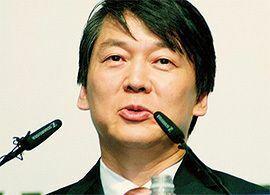 ソウル大融合科学技術大学院長(韓国大統領候補) 安 哲秀 -「癒やし系」候補は日韓関係を癒やすか