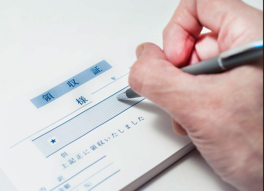 """領収書をどこまで""""経費""""で落とせるか? どこまで経費になるかの様々な手段"""