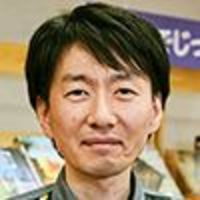 丸田 康司