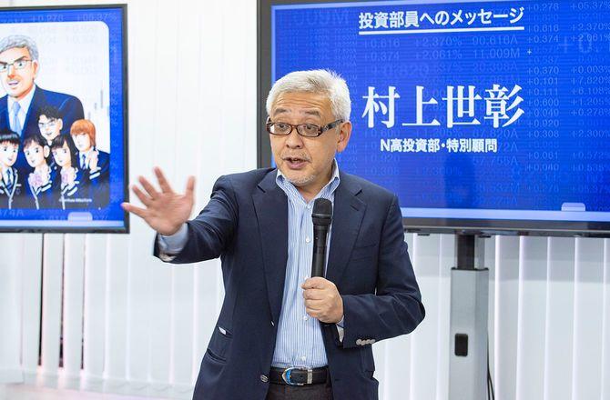 投資家の村上世彰氏