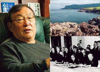 大前研一「日本人が知らない日本の歴史」