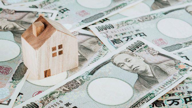 日本円と不動産のコンセプト