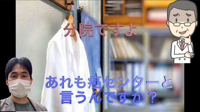 診察室での会話イメージ