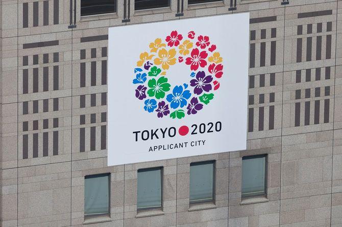 2020年東京夏季オリンピック