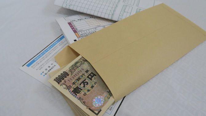 持続化給付金の申請書と100万円